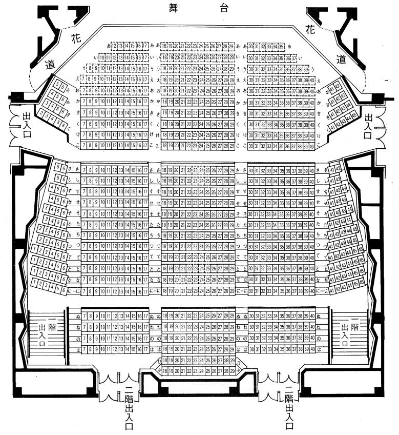 音更町文化センター大ホールの座席表・座席図