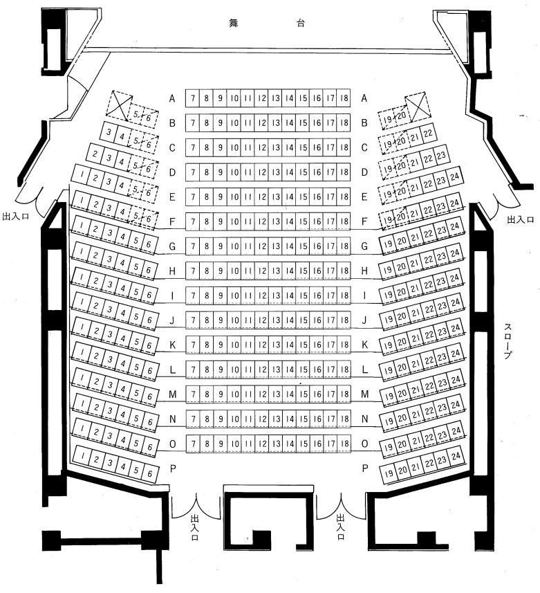 音更町文化センターふれあいホールの座席表・座席図