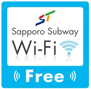 Sapporo Subway Wi-Fi