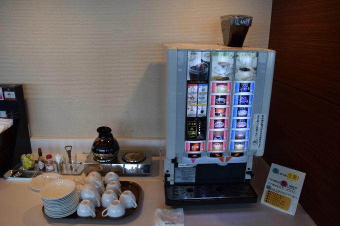 新千歳空港スーパーラウンジコーヒーマシーン