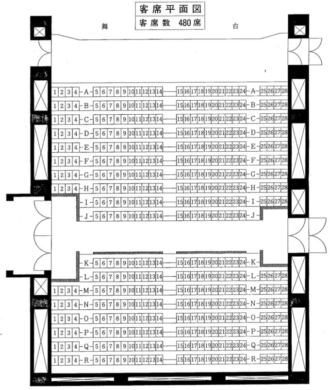 苫小牧市文化会館の座席表・座席図