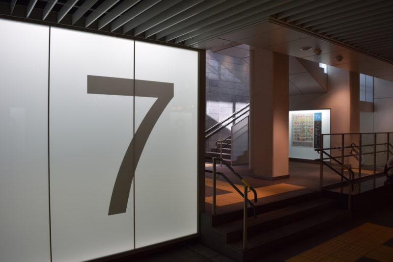 札幌駅前通地下歩行空間「7番出口」