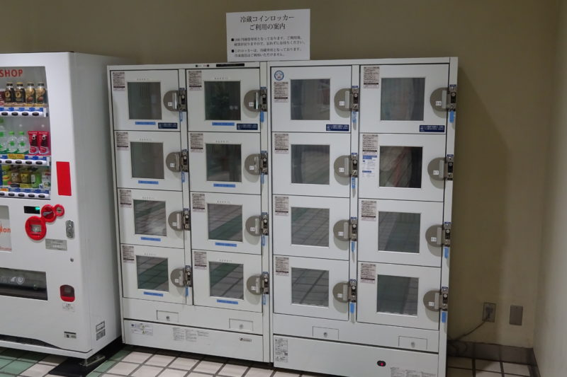 丸井今井札幌本店冷蔵コインロッカー