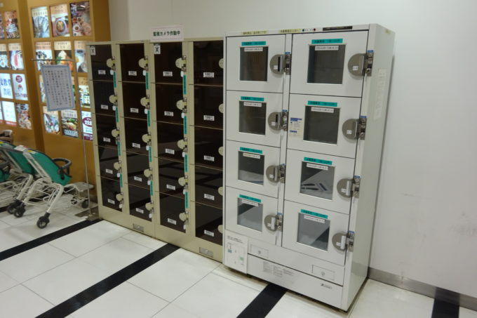 ススキノラフィラ冷蔵ロッカー