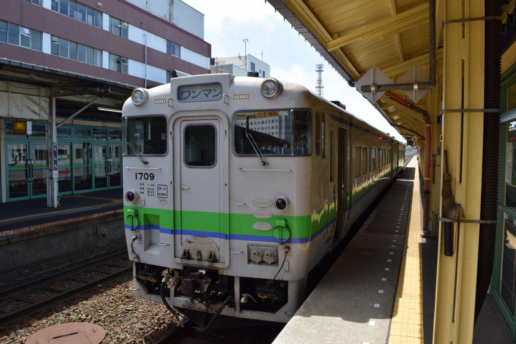 北海道内のJR・地下鉄・市電のフリー切符・1日乗車券一覧