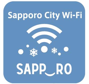 Sapporo City Wi-Fiのロゴ