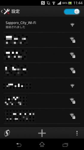 「IPアドレス取得中」と表示され、後に「接続されました」と表示されます。