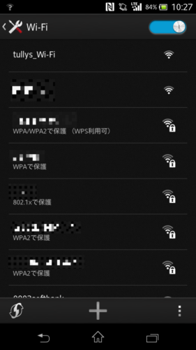 SSID「tullys_Wi-Fi」を選択。