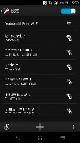 SSID「Yodobashi_Free_Wi-Fi」を選択。