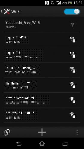「接続中」と表示。