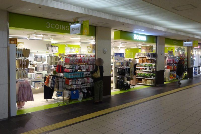 3COINS札幌ポールタウン店