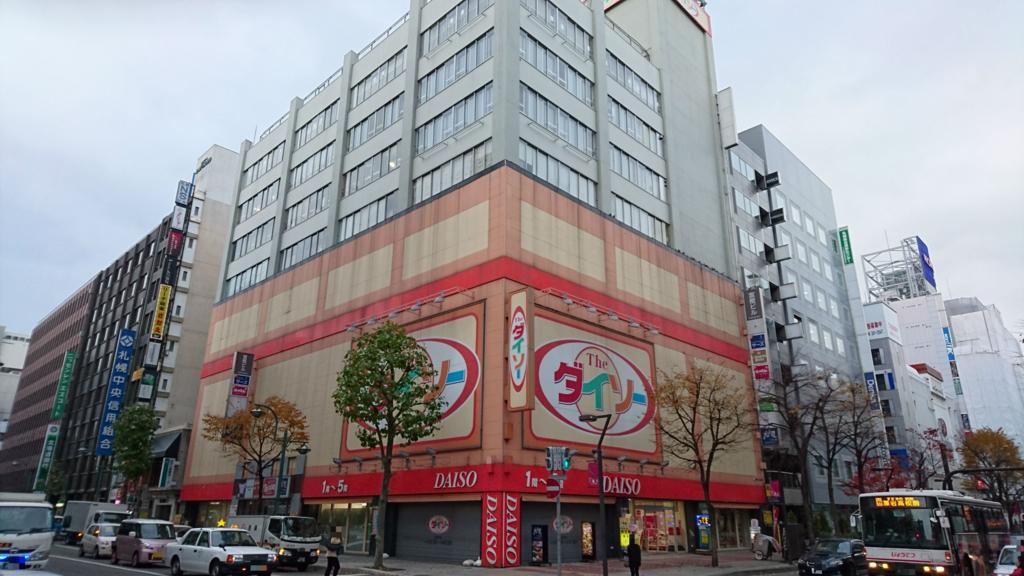 北海道のダイソー店舗面積ランキングベスト30