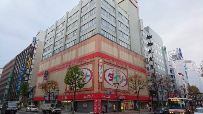 ダイソー札幌中央店