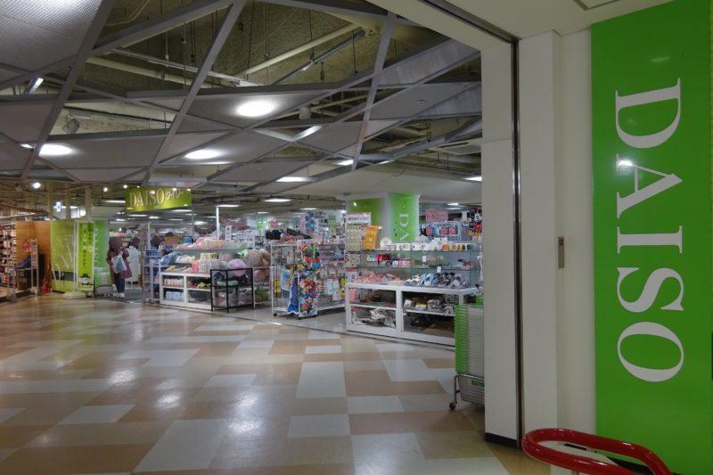 ダイソーサツエキBRIDGE店