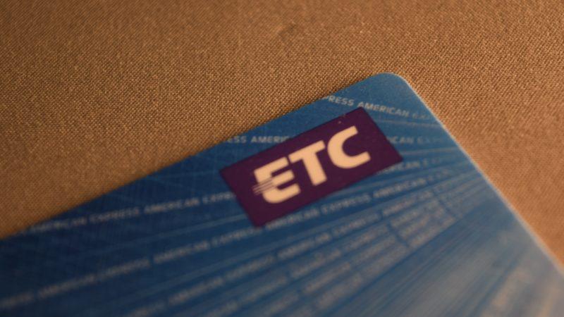 ETCマイレージサービス