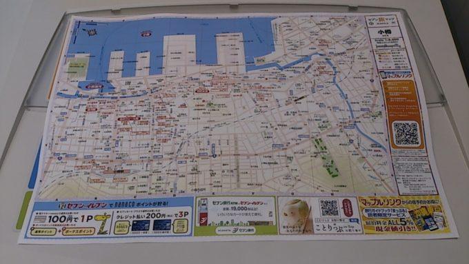 セブン旅マップ