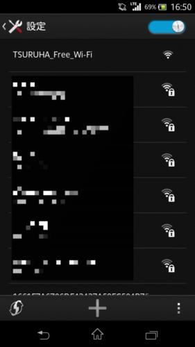 SSID「TSURUHA_Free_Wi-Fi」を選択。