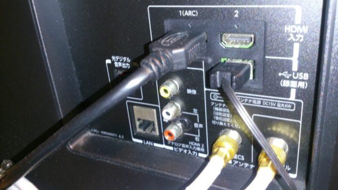 ホテルのテレビからスマートフォンを充電