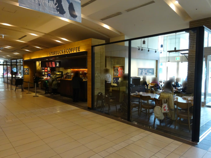 スターバックス札幌ステラプレイスセンター1階店