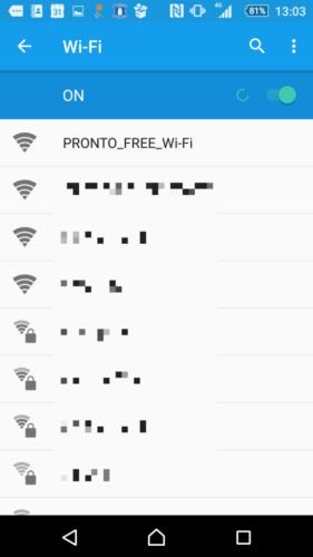 SSID「PRONTO_FREE_Wi-Fi」を選択。