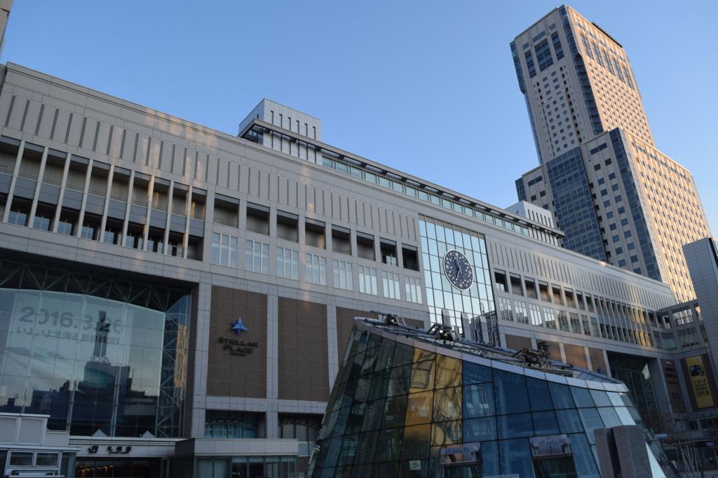 JR札幌駅で朝食できる早朝営業の飲食店一覧