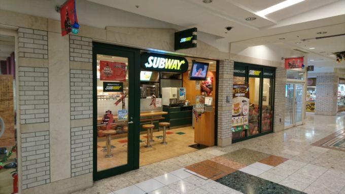 サブウェイ札幌アピア店