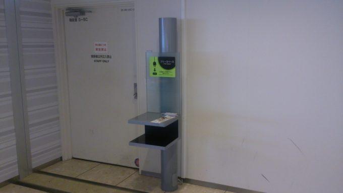 国内線ターミナルビル3階のフリースペース