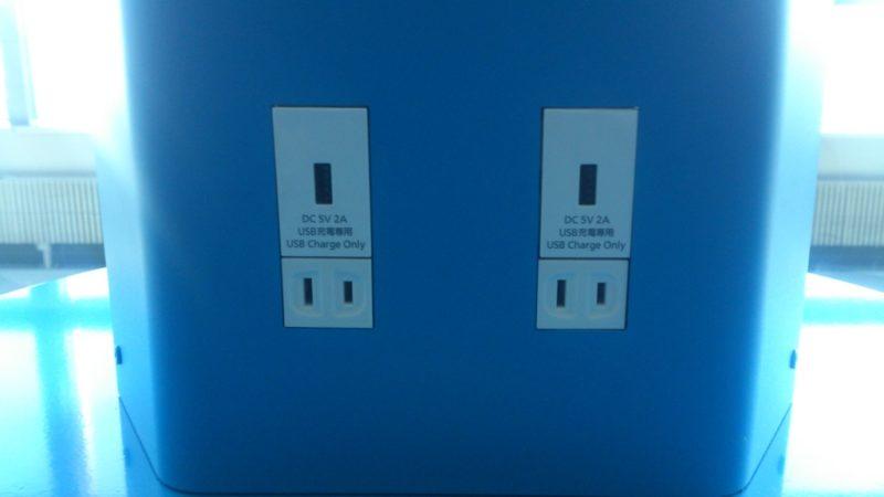 携帯電話充電スタンド・モバイルチャージングステーション(無料)