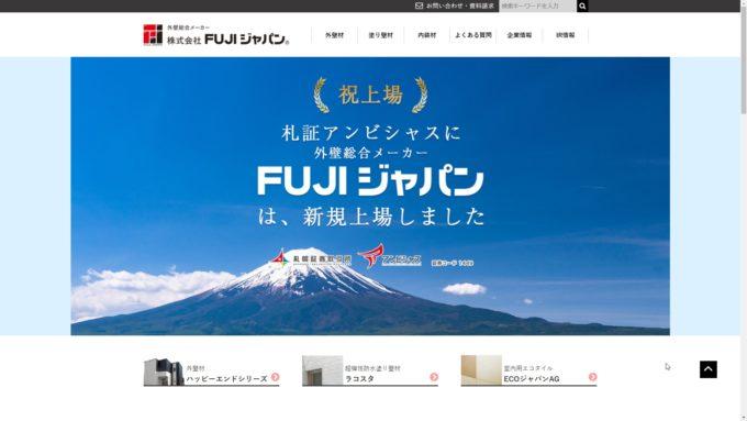 FUJIジャパン