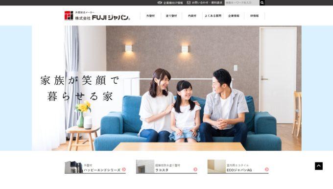 【1449】FUJIジャパン