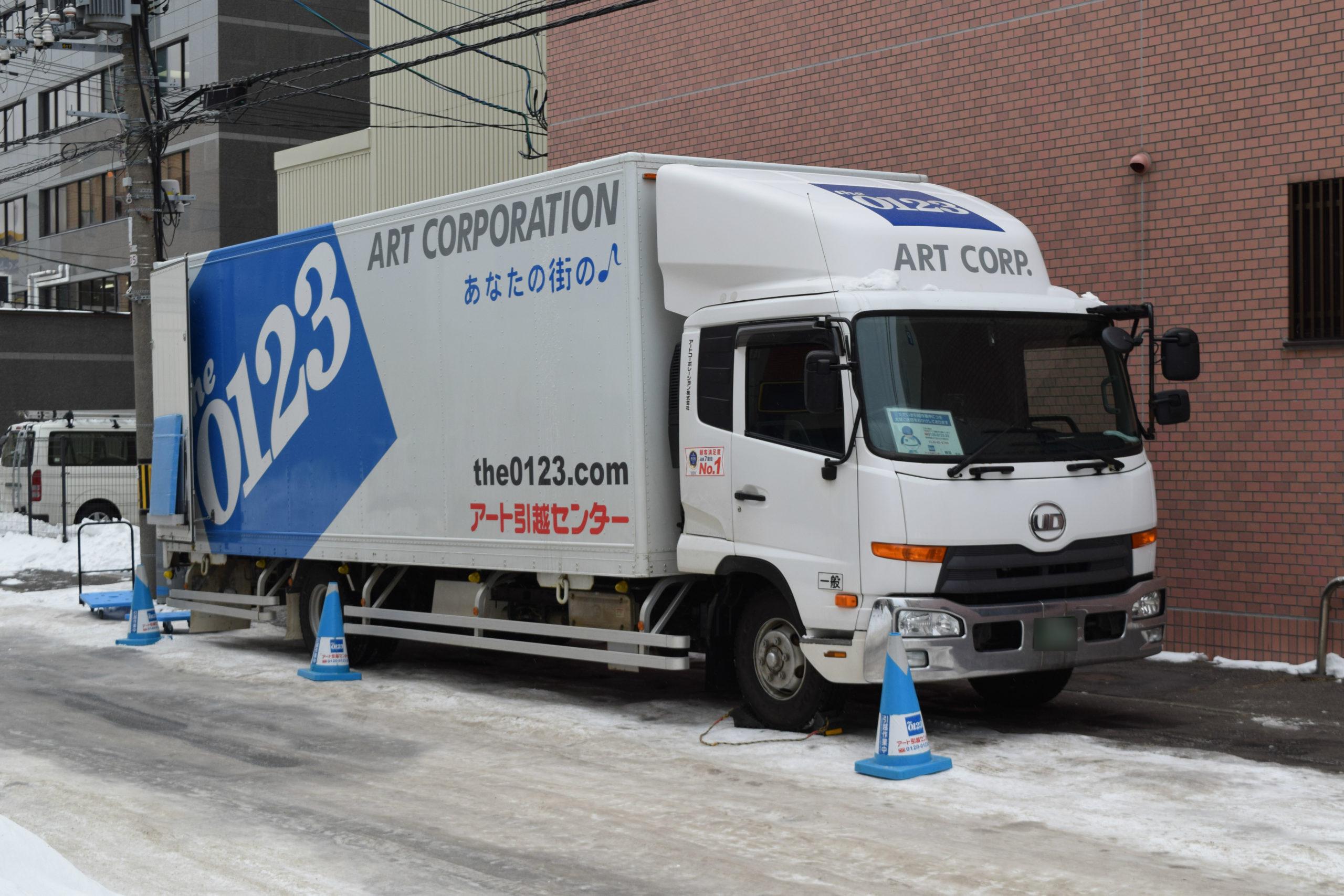 北海道内・道外への引越料金・引越代を安く抑えるポイントとコツ