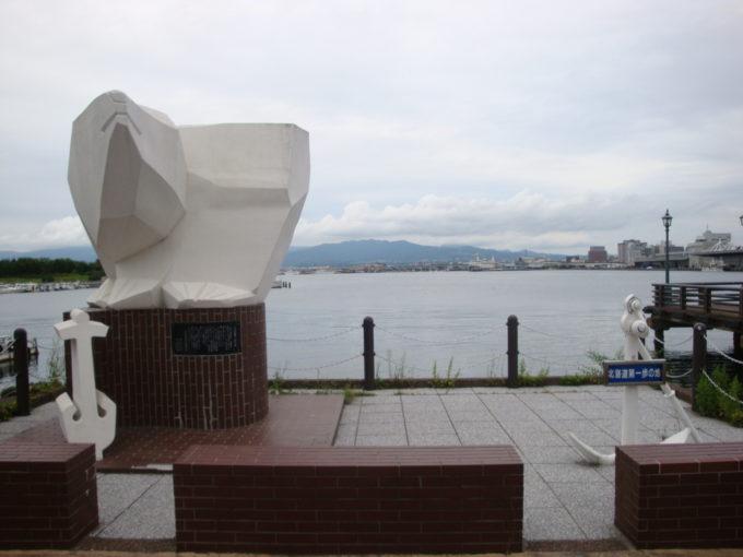 函館市のライブカメラ一覧
