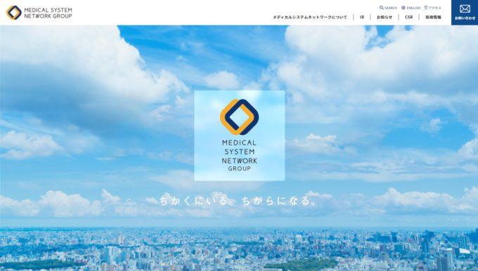 【4350】メディカルシステムネットワーク