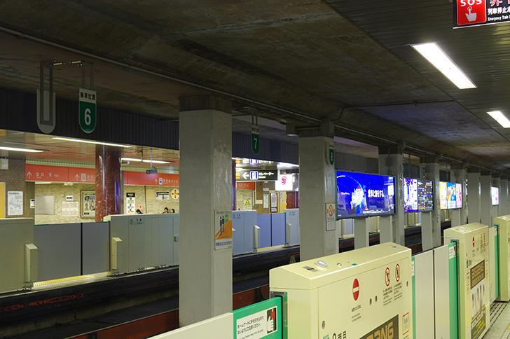 12/29~1/3の年末年始は「ドニチカ」と「どサンこパス」で札幌市内の地下鉄と市電が乗り放題
