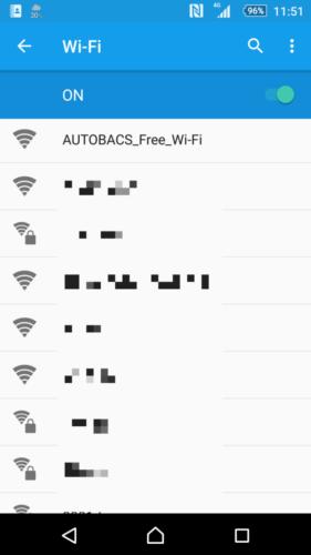 SSID「AUTOBACS_Free_Wi-Fi」を選択。