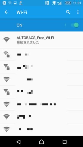 Wi-Fiに接続完了すると「接続されました」と表示されます。