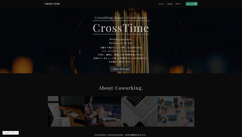 CrossTime Coworking(クロスタイムコワーキング)