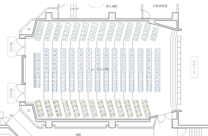 サンピアザ劇場の座席表・座席図