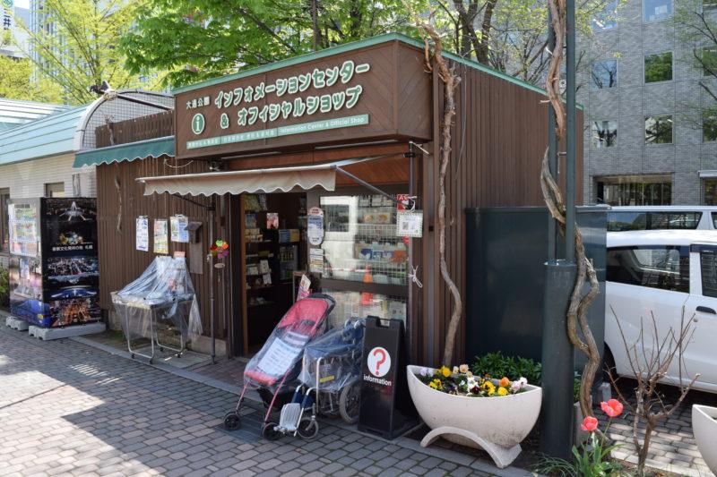 西7丁目のインフォメーション&オフィシャルショップでは、ベビーカーの無料貸出し
