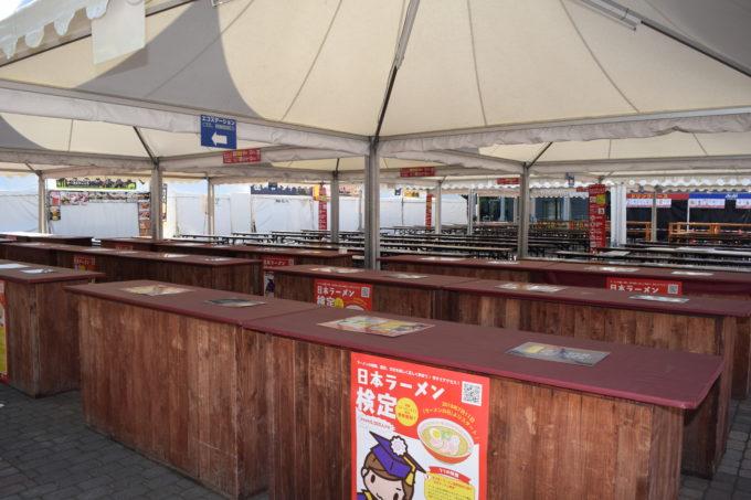 札幌ラーメンショーの席