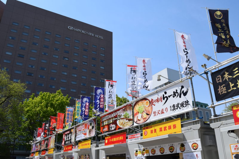札幌ラーメンショーのラーメン店ののぼり