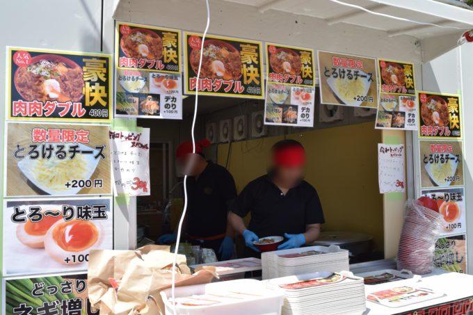札幌ラーメンショーのトッピング追加