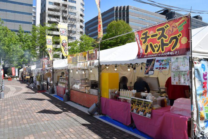 札幌ラーメンショーと同じ会場内にある同時出展協賛ブース