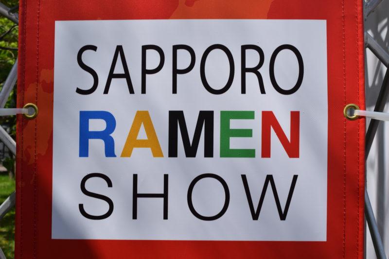 ラーメンショーのロゴ