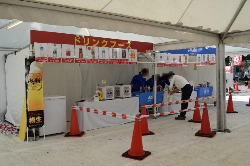 札幌ラーメンショー2018ドリンクブース