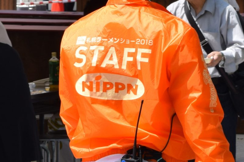 スタッフの方はオレンジ色のジャンパーが目印です。