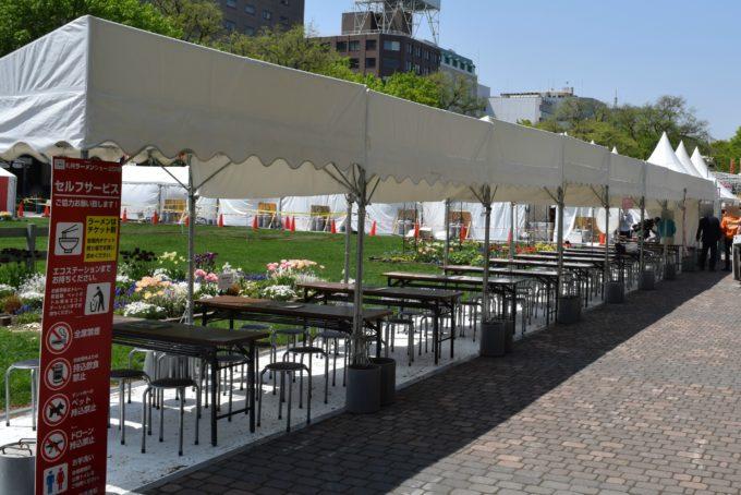 会場内の芝生横にある西7丁目側の飲食スペース。