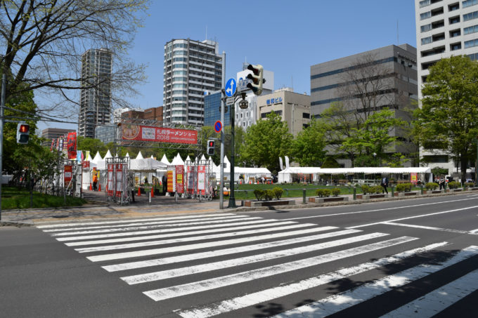 大通公園8丁目に会場がある札幌ラーメンショー