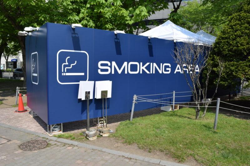 スモーキングエリア(喫煙所)