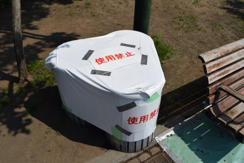 設置しているゴミ箱は利用できません